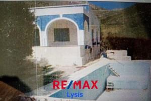 Grundstück--Land-341134-sqm-Anafi-(Kykladen)-2.500.000-euro | REMAX LYSIS