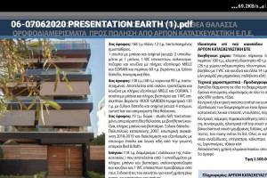 Wohnung-210-sqm-Voula-(Athen-Süd)-1.250.000-euro | ARPON Kataskevastiki Ltd