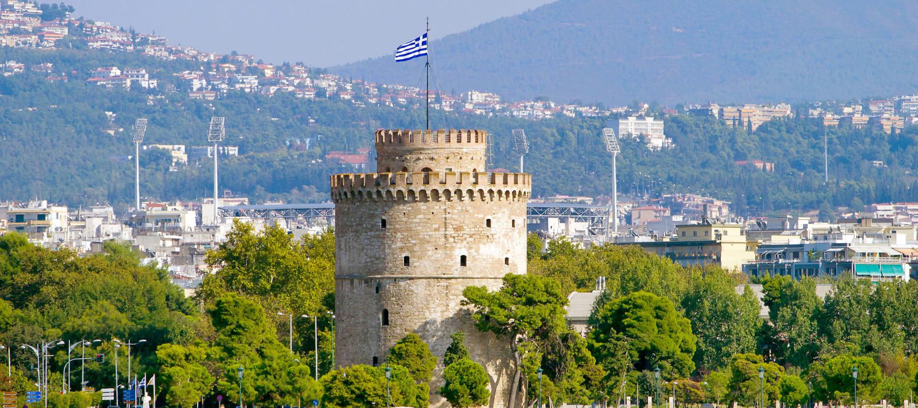 Immobilien Thessaloniki