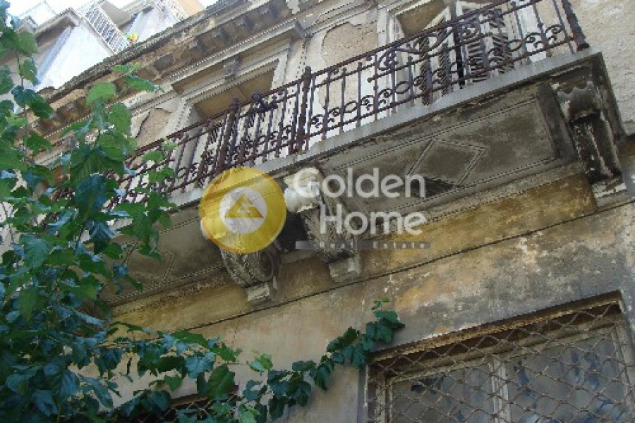 Residence, 544m², Historic Center (Athens Center), 2.800.000 € | Golden Home Real Estate