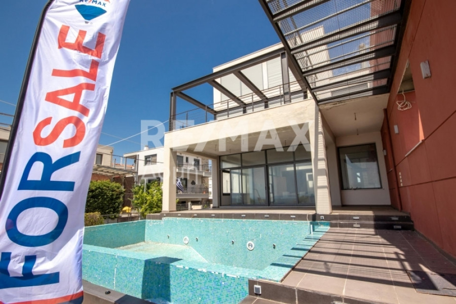 Residence, 500m², Volos (Magnisia), 650.000 € | REMAX Domi