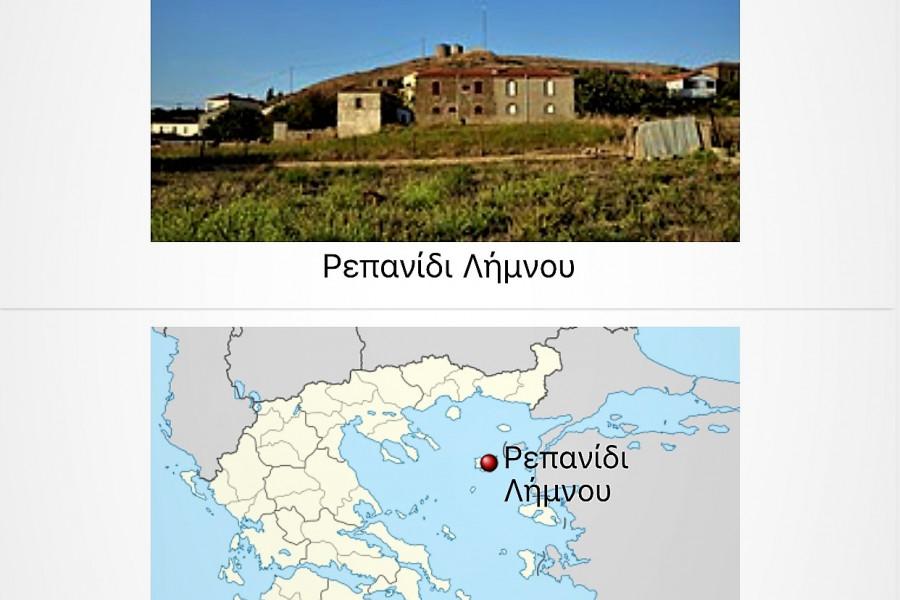 Residence, 120m², Limnos - Myrina (Lesvos Prefecture), 100.000 € | MSM REAL ESTATE