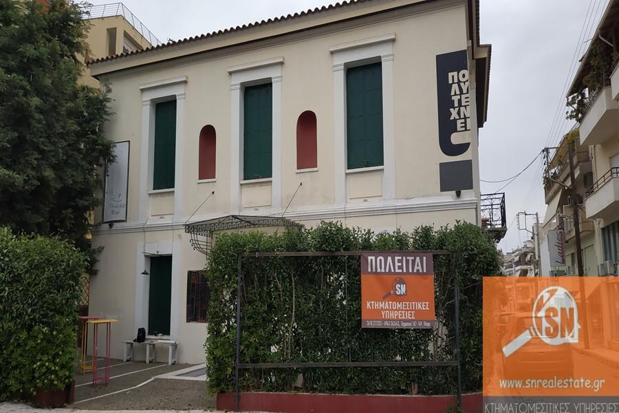 Residence, 480m², Aigio (Achaia), 220.000 € | SN Real Estate