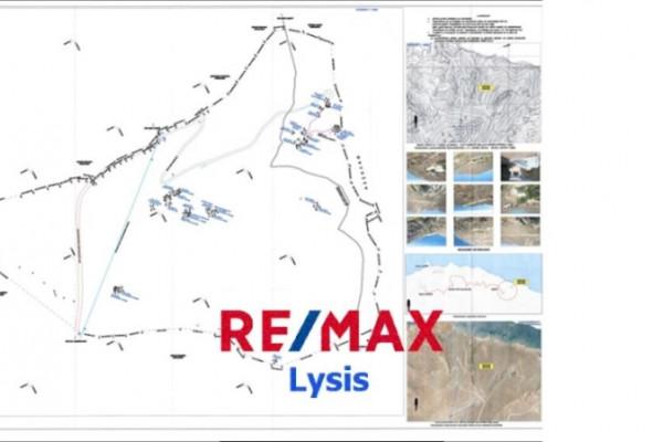Grundstück / Land, 341134qm, Anafi (Kykladen), 2.500.000 € | REMAX LYSIS