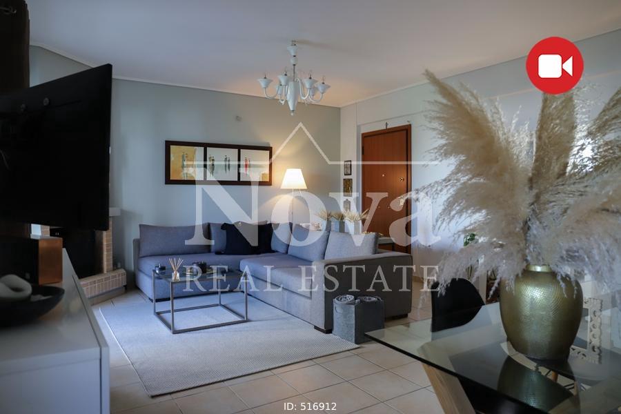 Apartment, 60m², Marousi (North Athens), 250.000 € | NOVA REAL ESTATE