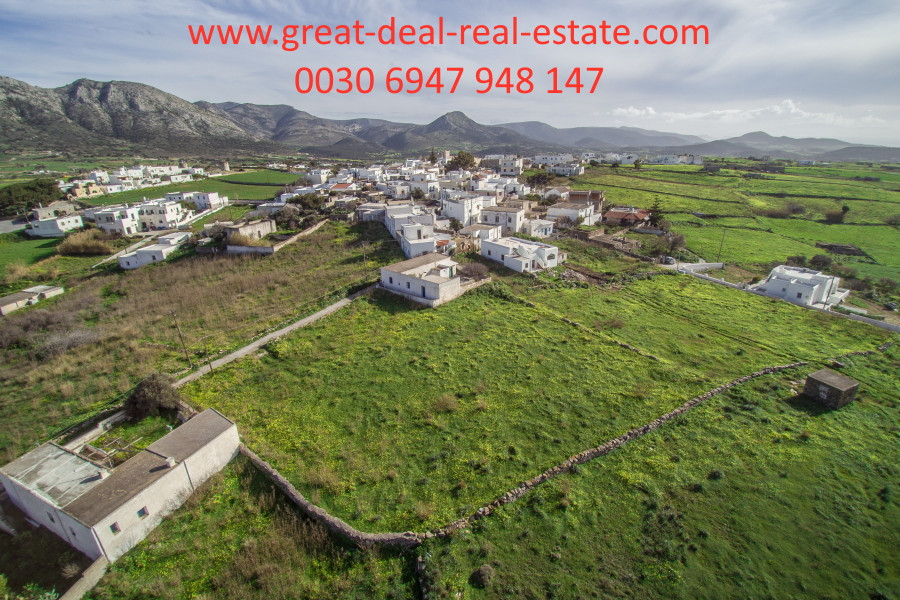 Land, 1841m², Naxos (Cyclades), 230.000 € | Great Deal Real Estate